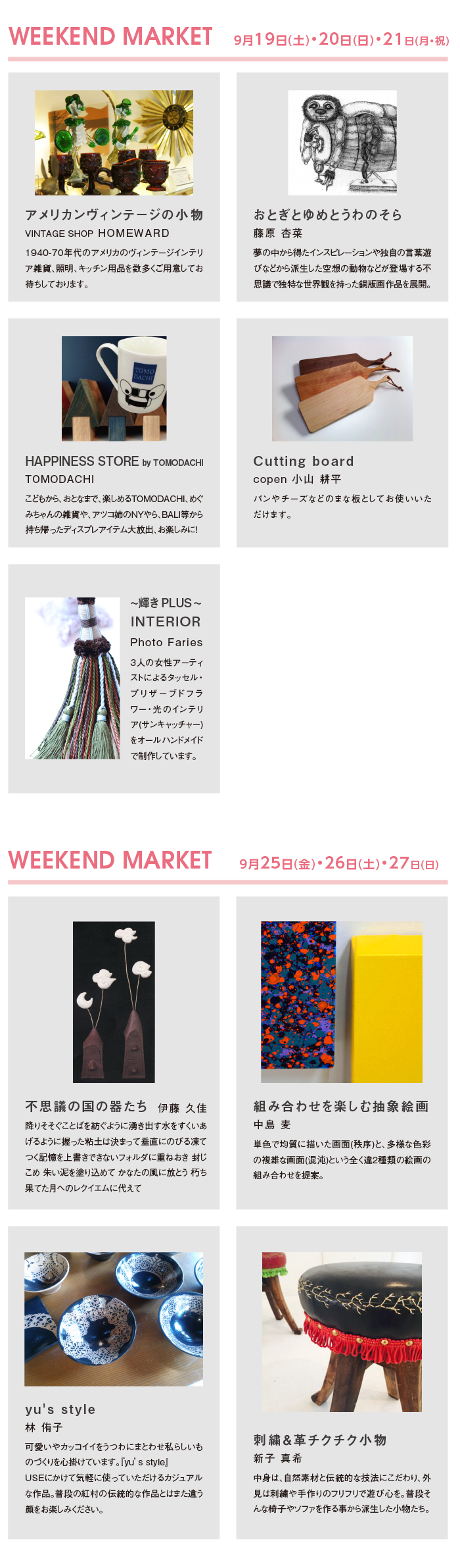 weekend_market